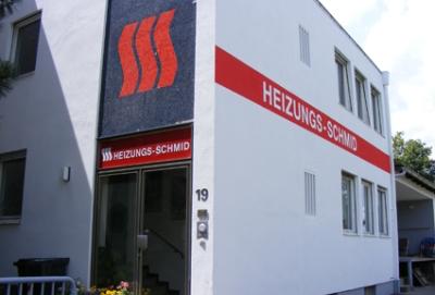 Aussenansicht des Firmengebäudes